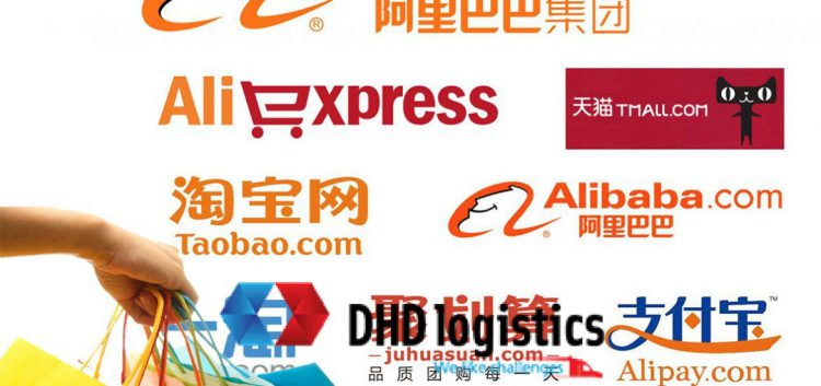 mua hàng trên trang web thương mại điện tử