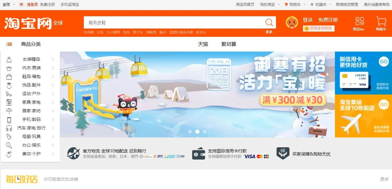 trang dat hang trung quoc taobao