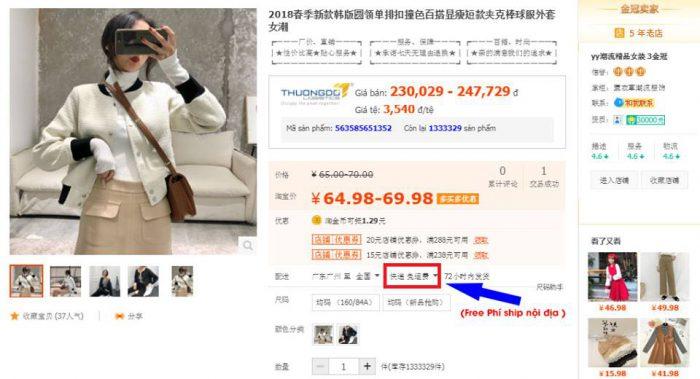phí vận chuyển hàng trung quốc khi mua hàng taobao