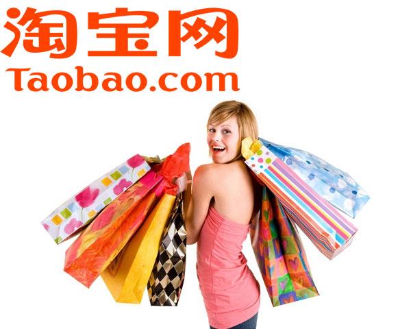 công ty order hàng taobao