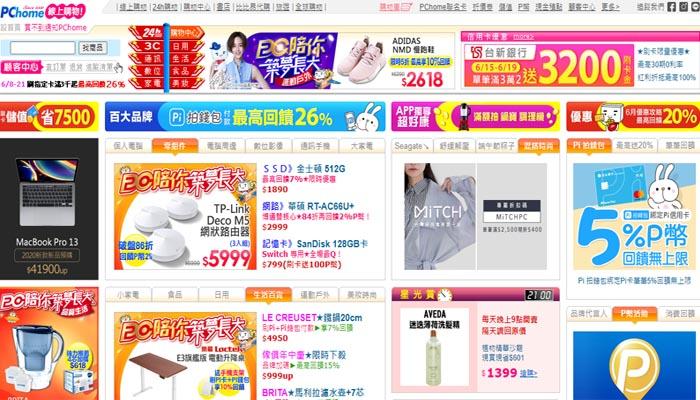 website bán hang online dai loan