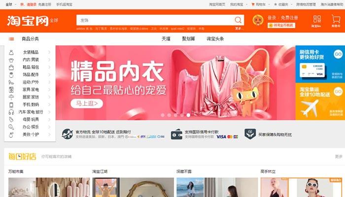 website ban hang dai loan nen mua