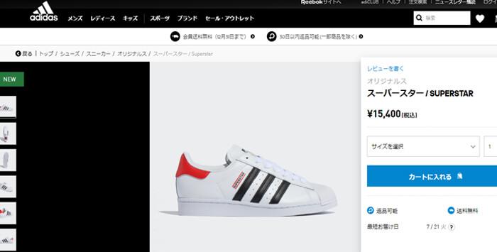 chọn sản phẩm trên trang web adidas