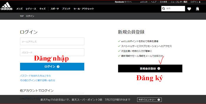đăng ký đăng nhập tài khoản website adidas