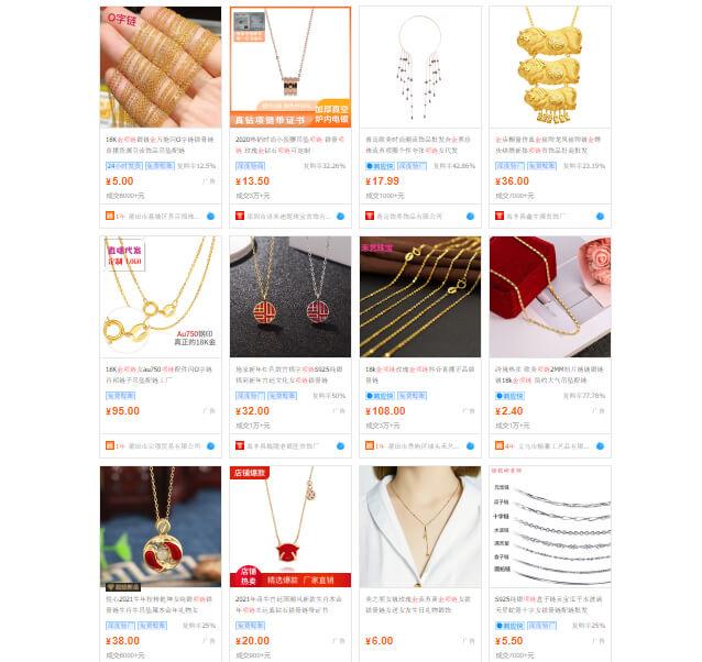 chọn sản phẩm giá bán rẻ